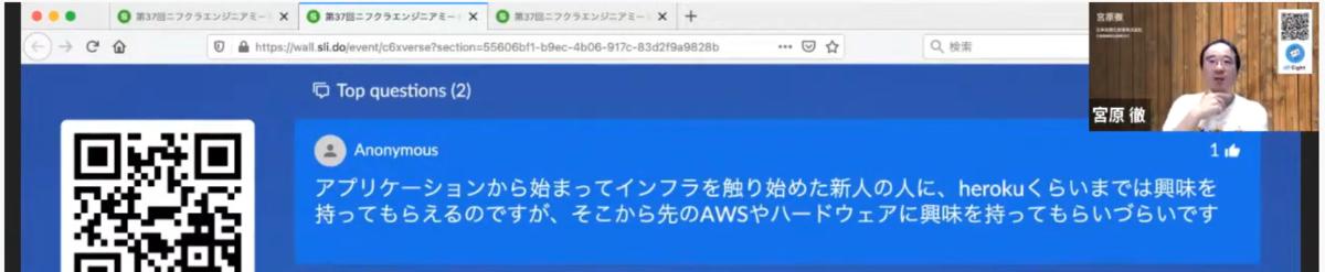 f:id:sameshima_fjct:20210601143037p:plain