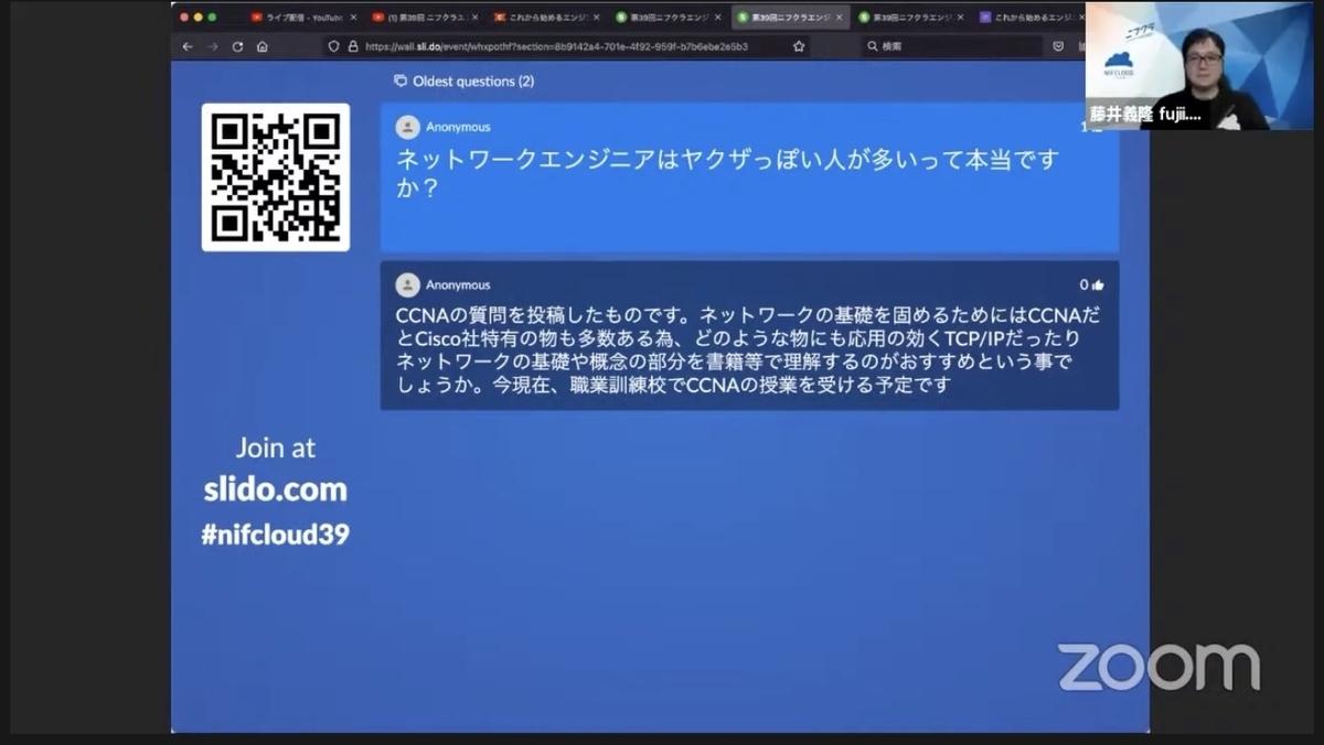 f:id:sameshima_fjct:20210811152956j:plain