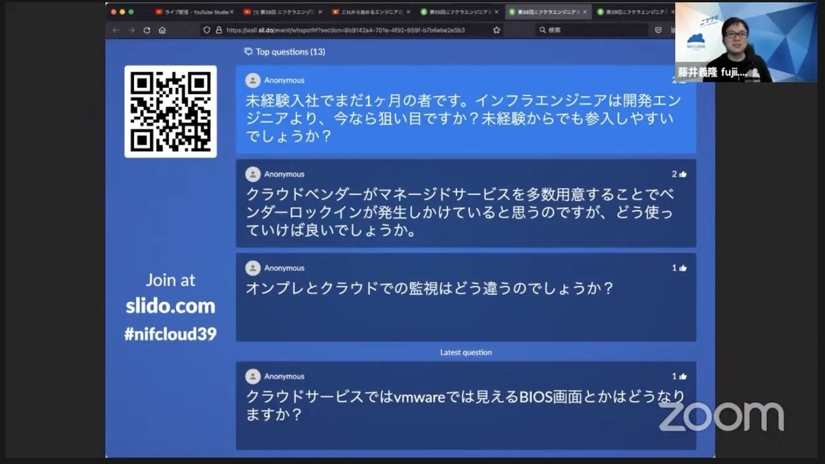 f:id:sameshima_fjct:20210812132543j:plain