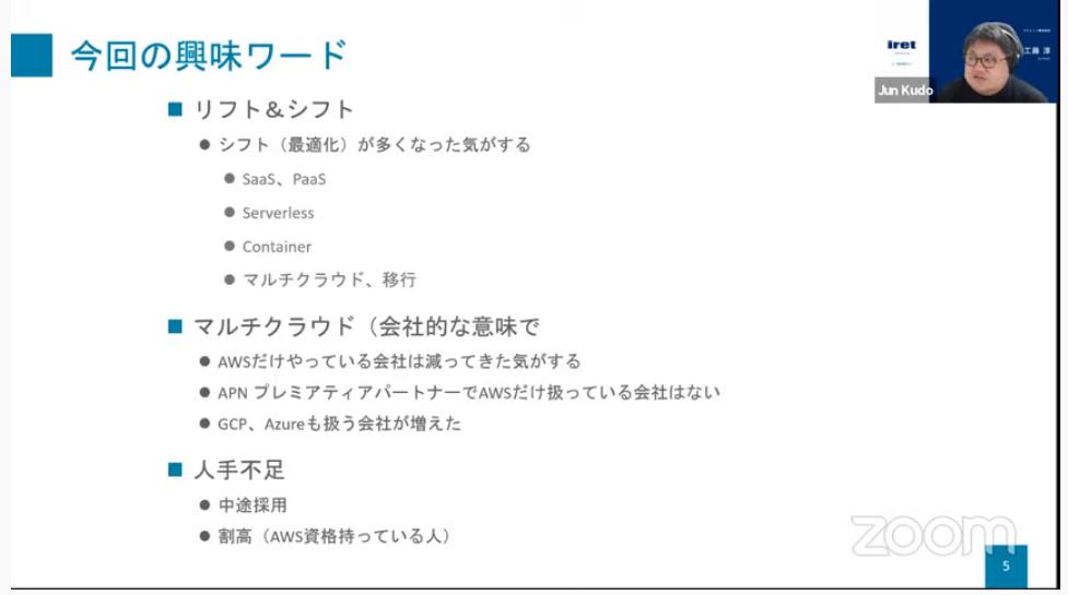 f:id:sameshima_fjct:20210903134914p:plain
