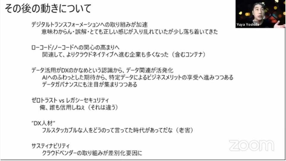 f:id:sameshima_fjct:20210903151247j:plain