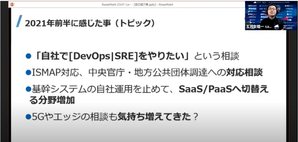 f:id:sameshima_fjct:20210903155410p:plain
