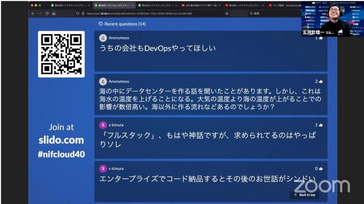 f:id:sameshima_fjct:20210905200012j:plain