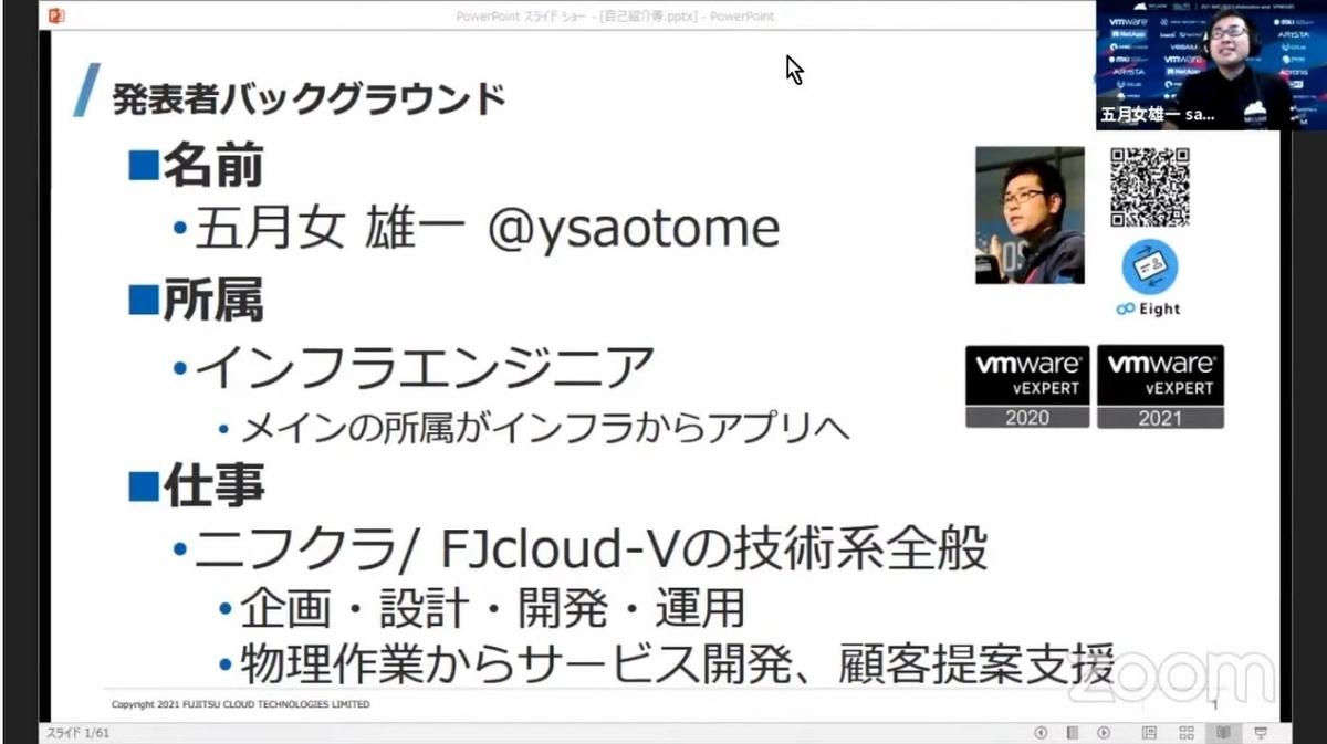 f:id:sameshima_fjct:20210905200306j:plain