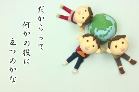 f:id:samidare_satsuki:20160520014055p:plain