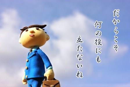 f:id:samidare_satsuki:20160520014902p:plain