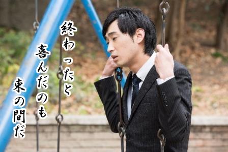 f:id:samidare_satsuki:20160521183718p:plain