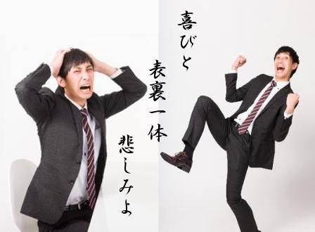 f:id:samidare_satsuki:20160522212737p:plain