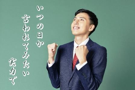 f:id:samidare_satsuki:20160601112521p:plain