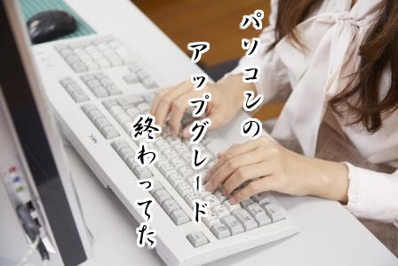 f:id:samidare_satsuki:20160612153539p:plain