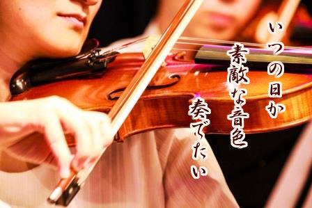 f:id:samidare_satsuki:20160627175911p:plain