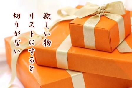 f:id:samidare_satsuki:20160629152754p:plain