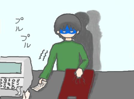 f:id:samidare_satsuki:20160701120656p:plain