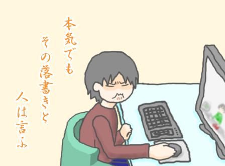 f:id:samidare_satsuki:20160702191053p:plain
