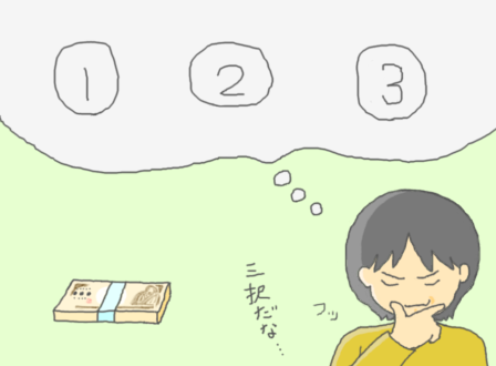 f:id:samidare_satsuki:20160703123857p:plain