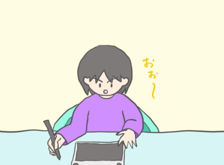 f:id:samidare_satsuki:20160708121142p:plain