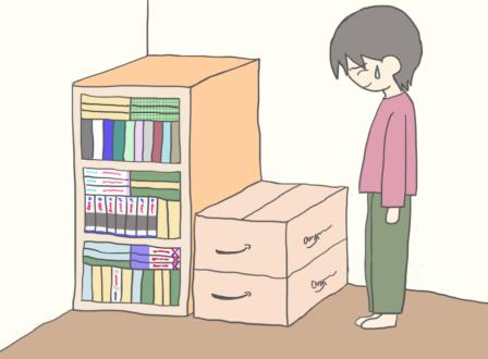 f:id:samidare_satsuki:20160709170940p:plain
