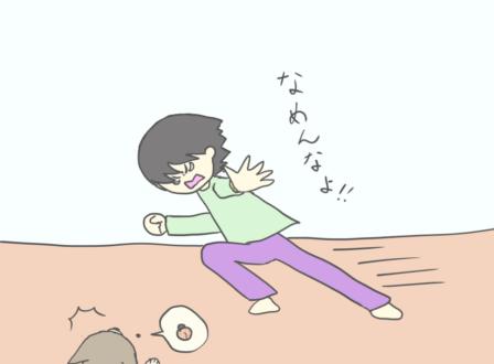 f:id:samidare_satsuki:20160712122124p:plain