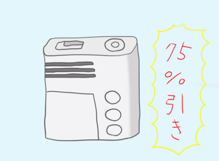 f:id:samidare_satsuki:20160714190712p:plain