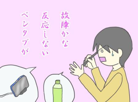 f:id:samidare_satsuki:20160716233246p:plain