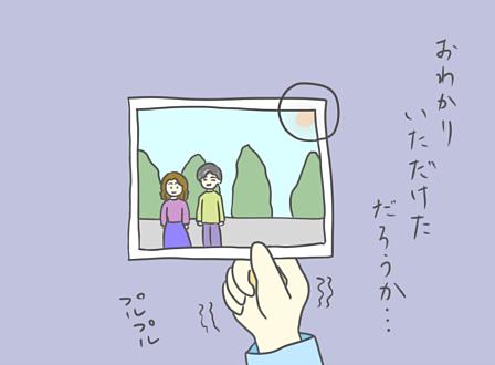 f:id:samidare_satsuki:20160723214515p:plain