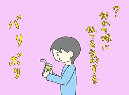 f:id:samidare_satsuki:20160724215532p:plain