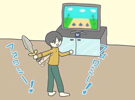 f:id:samidare_satsuki:20160727235010p:plain