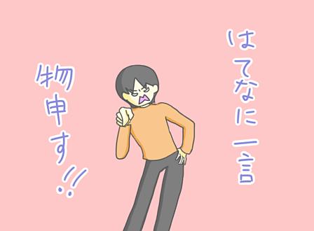 f:id:samidare_satsuki:20160731202445p:plain