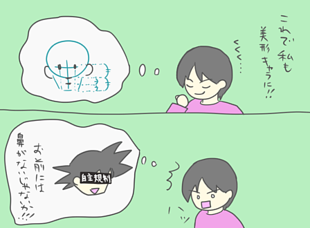 f:id:samidare_satsuki:20160805231937p:plain