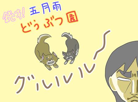 f:id:samidare_satsuki:20160806210840p:plain