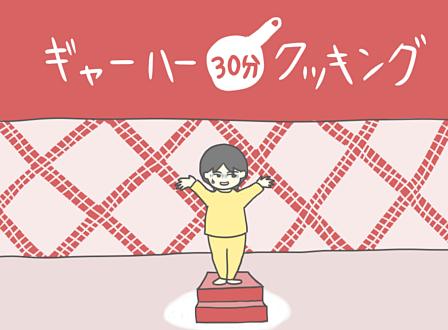 f:id:samidare_satsuki:20160807220322p:plain