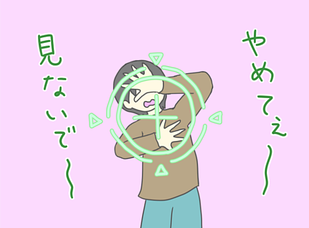 f:id:samidare_satsuki:20160809233120p:plain