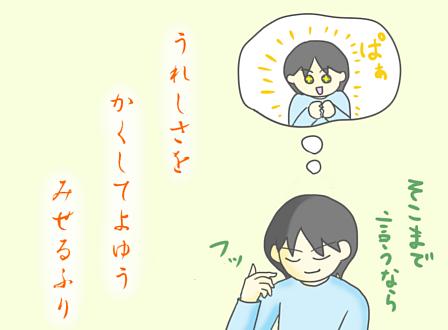 f:id:samidare_satsuki:20160812223204p:plain