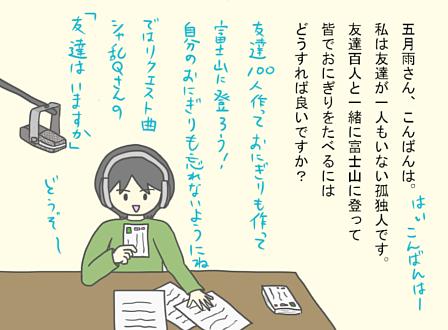 f:id:samidare_satsuki:20160814220243p:plain