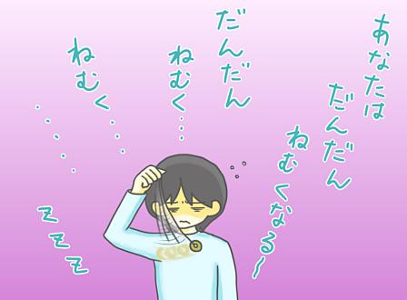 f:id:samidare_satsuki:20160815221028p:plain