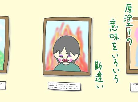 f:id:samidare_satsuki:20160816222942p:plain