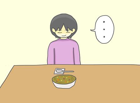 f:id:samidare_satsuki:20160819213022p:plain