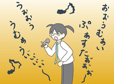 f:id:samidare_satsuki:20160820233041p:plain