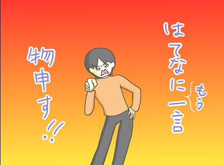 f:id:samidare_satsuki:20160821224814p:plain