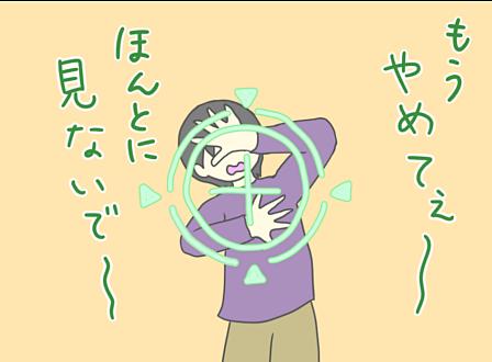 f:id:samidare_satsuki:20160826001139p:plain