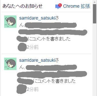 f:id:samidare_satsuki:20160826232721j:plain