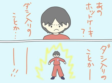 f:id:samidare_satsuki:20160828005749p:plain