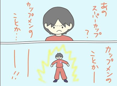 f:id:samidare_satsuki:20160828005851p:plain