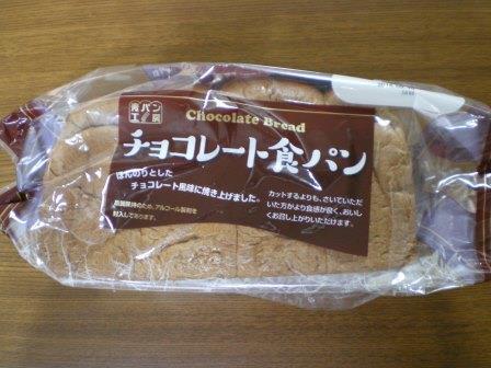 f:id:samidare_satsuki:20160829225950j:plain