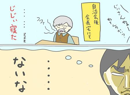 f:id:samidare_satsuki:20160829230722p:plain