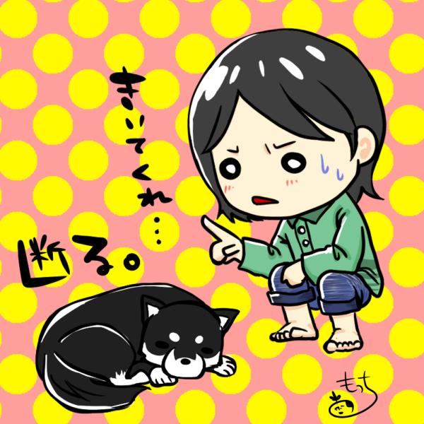 f:id:samidare_satsuki:20160830010947p:plain