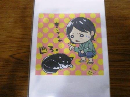 f:id:samidare_satsuki:20160831213513j:plain