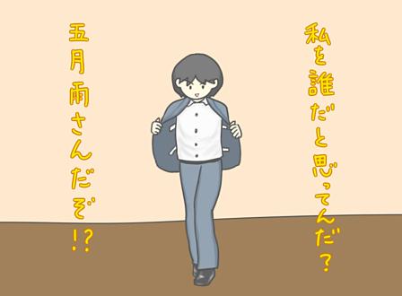 f:id:samidare_satsuki:20160904220437p:plain