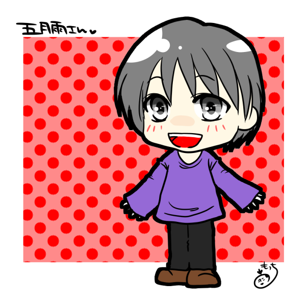 f:id:samidare_satsuki:20160907153831p:plain