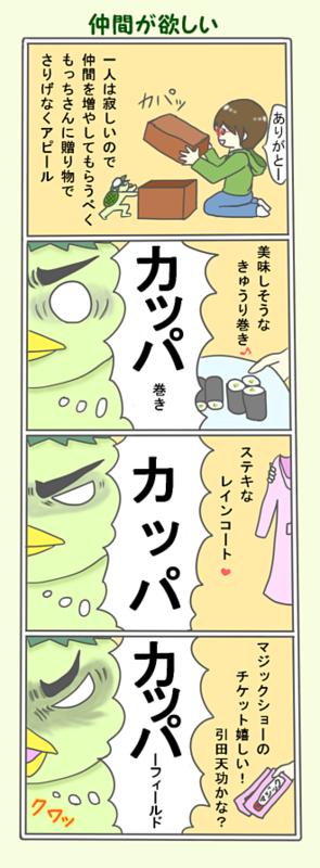 f:id:samidare_satsuki:20160914005635p:plain